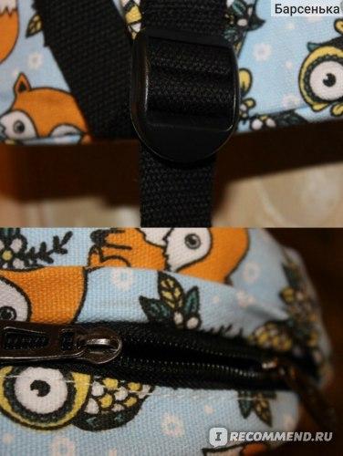0af6eb1d7dd8 Рюкзак Aliexpress Cartoon Owl Fox Girl/Boy Student Shoulder Bag Fashion  Women Travel Satchel Canvas