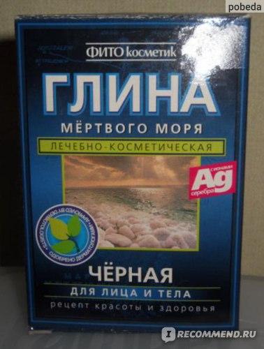 Глина косметическая ФИТОкосметик Черная глина Мертвого моря фото