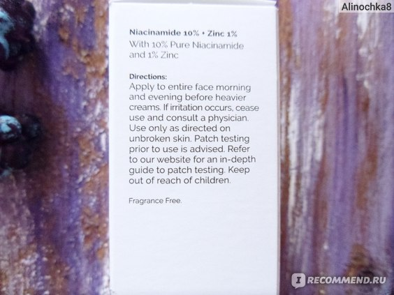 Сыворотка для лица The Ordinary Niacinamide 10% + Zinc 1% отзывы