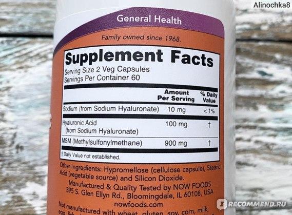 Гиалуроновая кислота Now Foods: отзывы