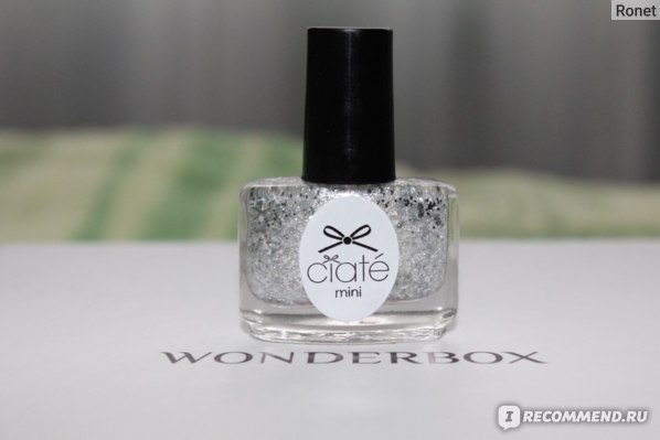 Wonderbox - wonderbox.com.ua фото