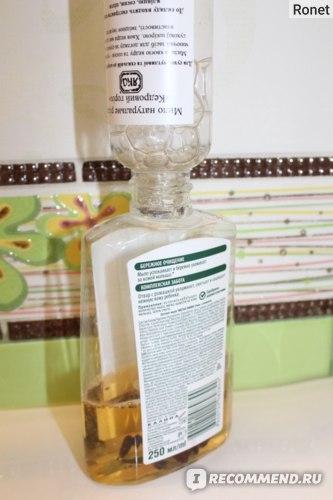 """Натуральное мыло ЯКА Жидкое мыло """"Кедровый орех"""" для сухой, чувствительной и склонной к аллергии кожи фото"""