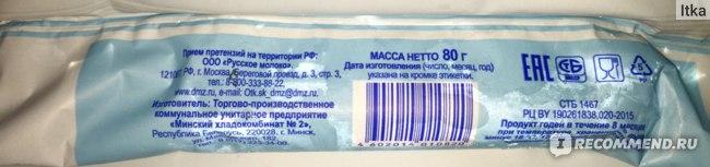 Мороженое Свитлогорье пломбир ванильный в жировой глазури эскимо м.д.ж. 15% фото
