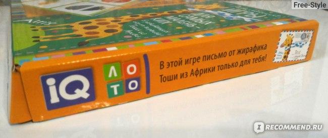 "Airis Press IQ лото ""Что в корзинке? Найди половинку"" фото"