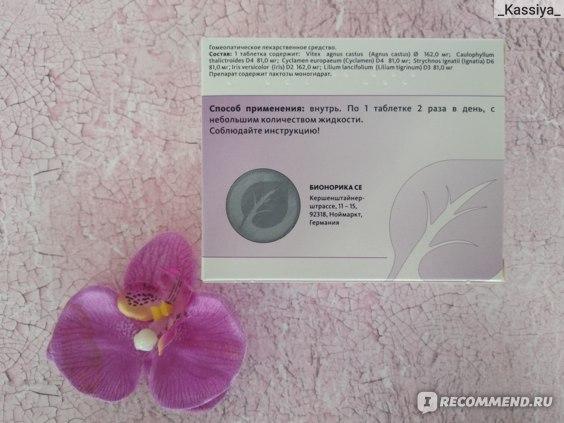 Гомеопатия Bionorica Мастодинон (таблетки) фото