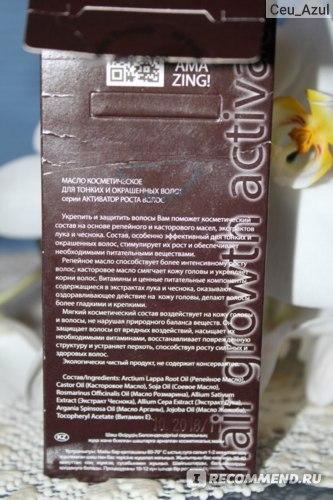 Масло для волос DNC Активатор роста Для тонких и окрашенных фото