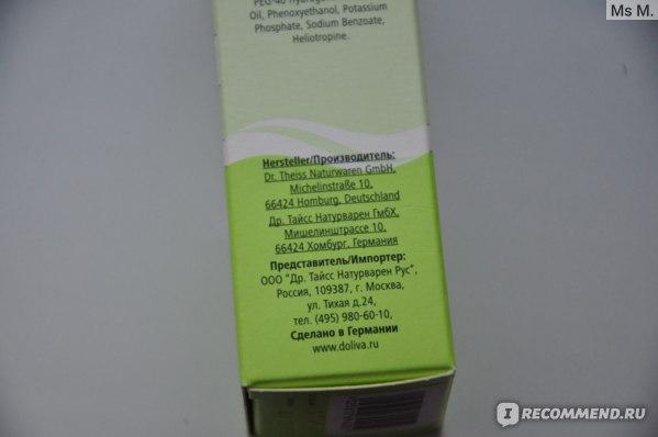 Гель для кожи вокруг глаз Doliva с кофеином и гиалуроновой кислотой фото