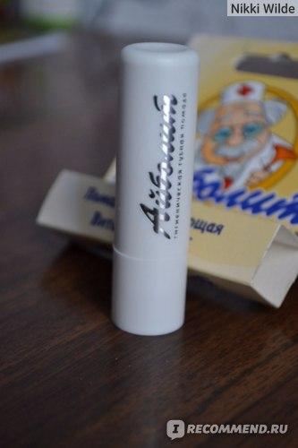 Гигиеническая помада Аванта Айболит фото