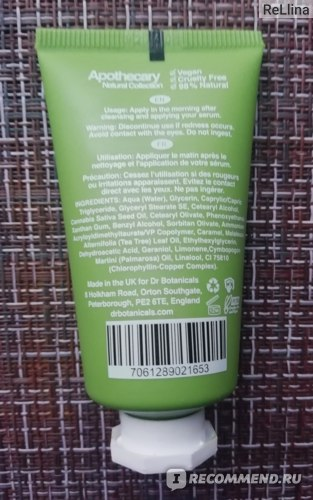 увлажняющий крем Dr Botanicals Hemp Infused Natural Nutrition Moisturiser