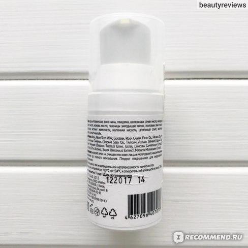 Крем для лица Ми&Ко Питательный для сухой и чувствительной кожи Шик фото