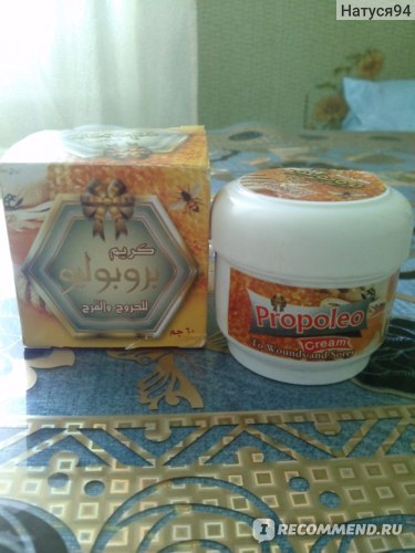 Крем для проблемной кожи Harraz Propoleo фото