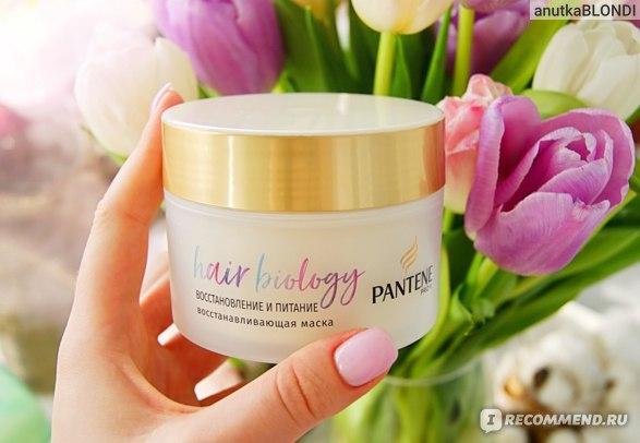 """Pantene Pro-V hair biology"", ОТЗЫВЫ"