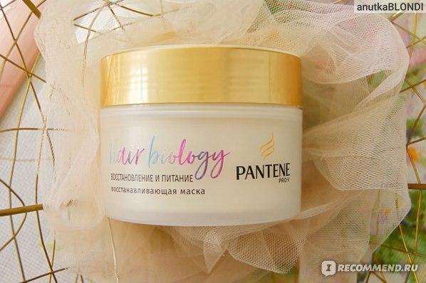 Маска для волос Pantene Pro-V hair biology Восстановление и питание фото
