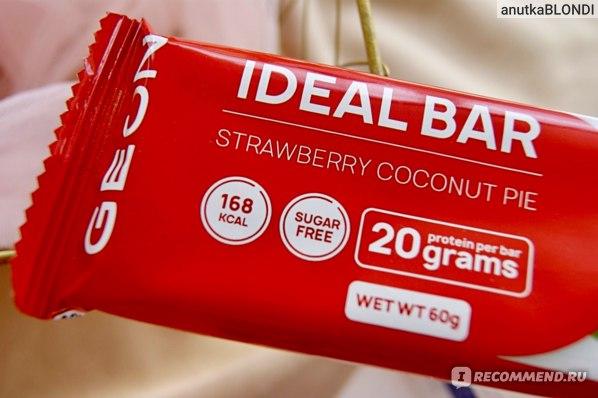 20 гр белка в одном батончике, а не на 100 гр