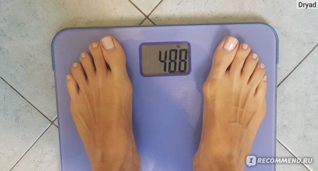 минимальный вес за последнее время