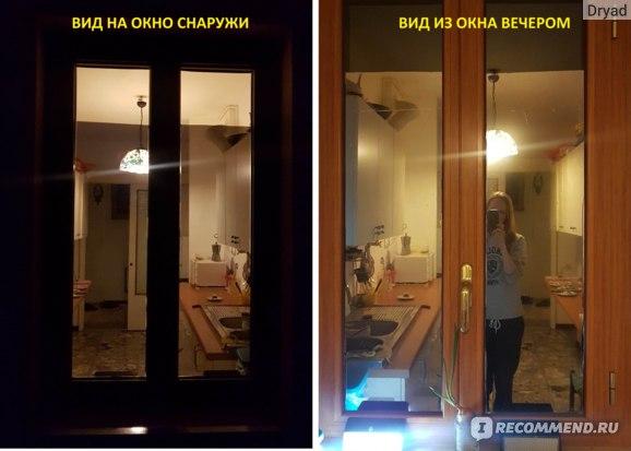 зеркальная пленка ночью при электрическом освещении