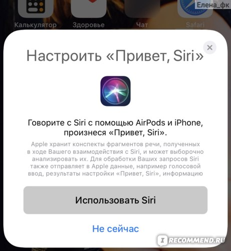 Наушники Apple Airpods 2 фото