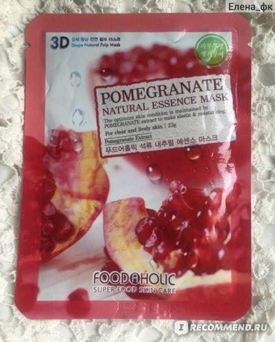 Тканевая маска для лица FOODaHOLIC Pomegranate Natural Essense Mask фото