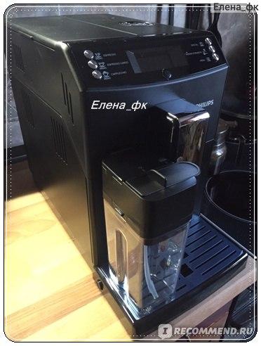 Кофемашина Philips HD8828/09 Series 3100 фото