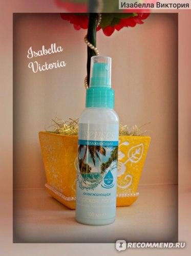 Увлажняющий лосьон для тела Avon Senses  Освежающая Морская лагуна с маслом Ши фото