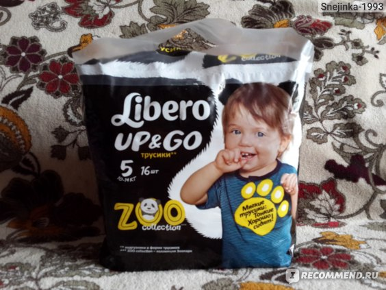 Подгузники-трусики Libero Up&Go Zoo Collection (упаковка)