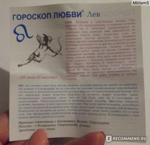 В ролях: дмитрий ендальцев, светлана ходченкова, анна чиповская и др.