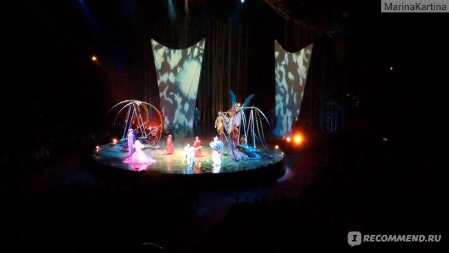 Цирк Дю Солей, Москва фото
