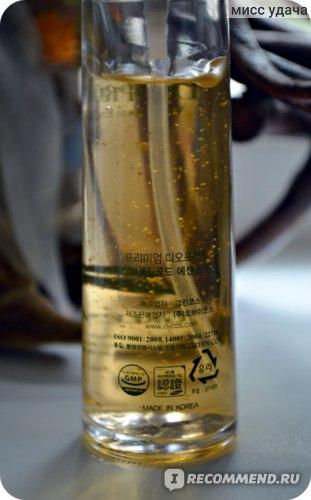Эссенция Deoproce Витаминная с экстрактом зеленого чая Premium Vita Gold Essence Green Tea фото