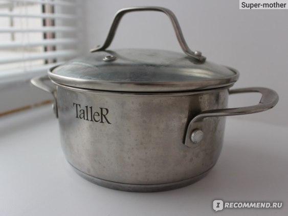 Кастрюля из нержавеющей стали TalleR Элиас TR 1081 1,5 л фото
