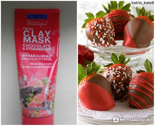 """Маска для лица Freeman Facial detoxifying mask Chocolate & Strawberry — Очищающая """"Шоколад и клубника"""" фото"""