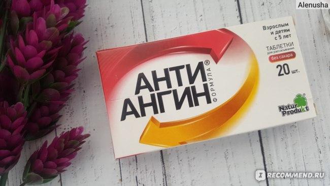 Средства д/лечения простуды и гриппа 36,6 Анти - Ангин формула (натуральный продукт) фото