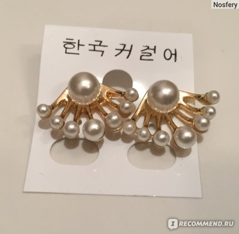 Серьги Aliexpress On sale Promotion Korean Lovely Girls Fashion Exquisite Simulated Pearl Stud Earrings E2591 фото