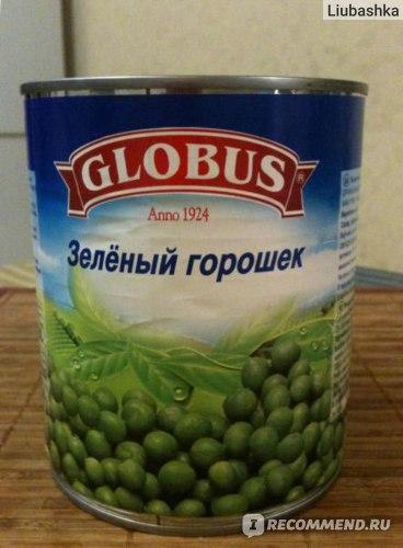 Зеленый горошек GLOBUS нежный фото