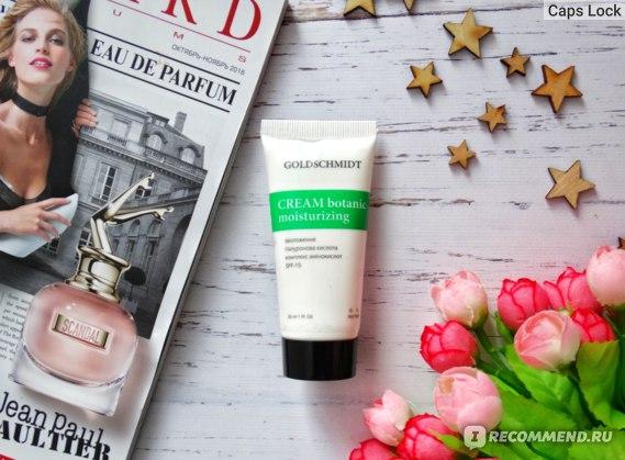 Увлажняющий крем для лица Goldschmidt Cream Botanic Moisturizing с гиалуроновой кислотой фото