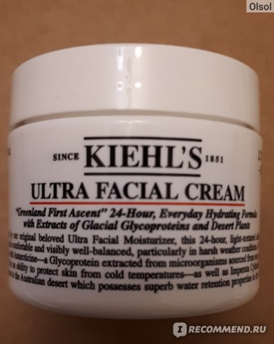 Крем для лица KIEHL'S  Ultra Facial Cream фото
