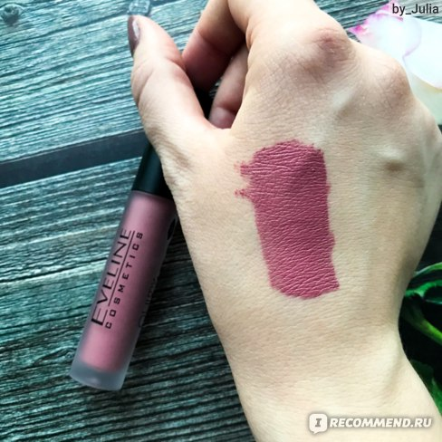 Жидкая матовая помада + контурный карандаш Eveline OH! My Lips Matt Lip Kit