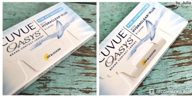 Контактные линзы Johnson & Johnson ACUVUE® OASYS® for ASTIGMATISM