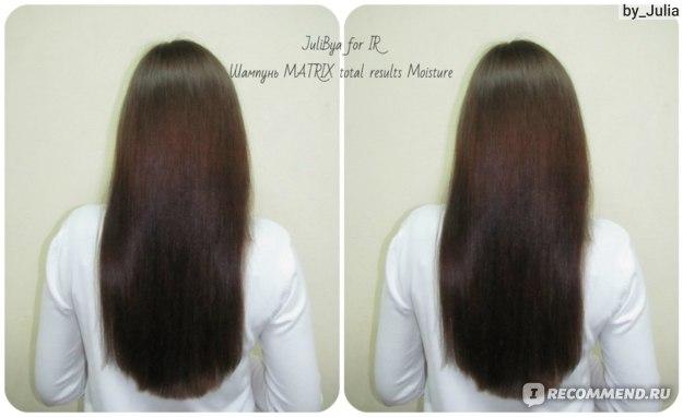 Волосы после шампуня Matrix Moisture Me Rich Arctic Ocean Fresh и кондиционера Cutrin