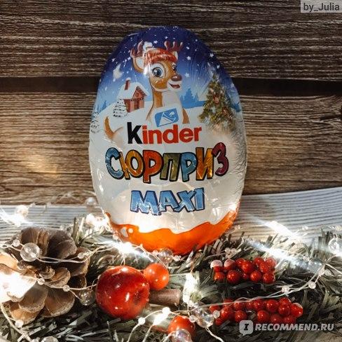 Шоколадное яйцо с сюрпризом FERRERO Киндер Сюрприз MAXI