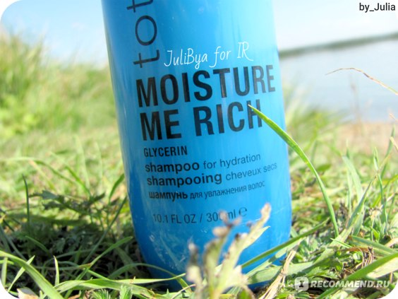 Шампунь Moisture Me Rich Matrix для увлажнения волос