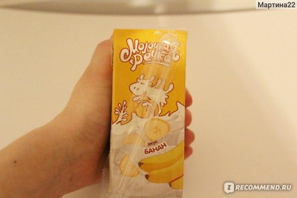 Молочный коктейль Молочная речка С бананом фото