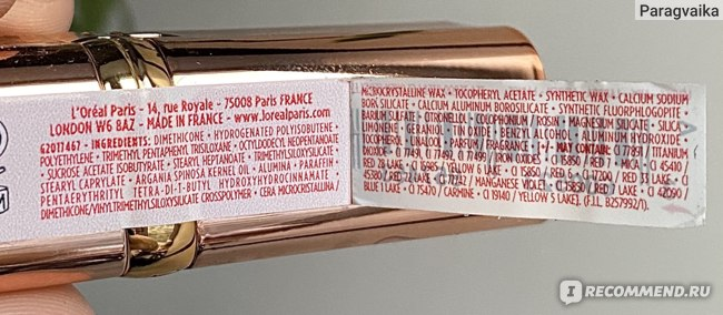 Губная помада L'Oreal Paris Color Riche NUDE INTENSE