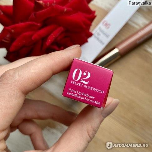 Матовый бальзам для губ Clarins Velvet Lip Perfector