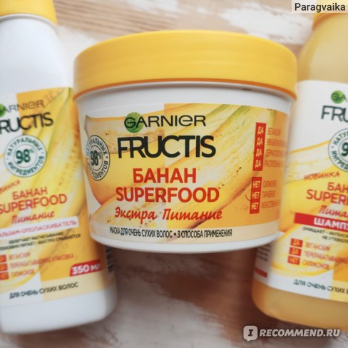 "Маска для волос Garnier Fructis Hair Mask Superfood ""Банан"" Экстрапитательная"