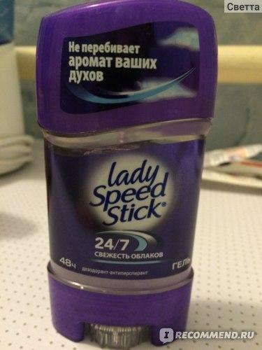 "Дезодорант-антиперспирант Lady Speed Stick гель ""Свежесть облаков"" фото"