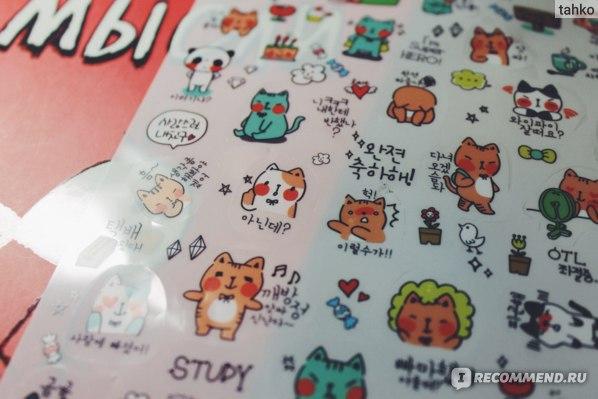 Наклейки Aliexpress 1Pc Cute Korean Funny Cartoon Stickers Diary Scrapbook Calendar Label Decoration фото