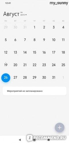Фотосклад.ру - цифровой гипермаркет фото