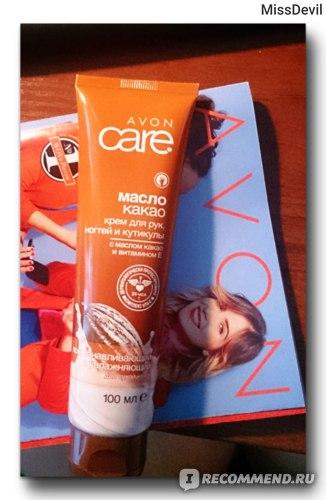 """Крем для рук Avon Care """"Восстанавливающий и увлажняющий"""" с маслом какао и витамином Е фото"""