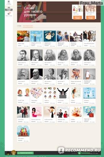 Lingualeo.com - английский язык онлайн фото