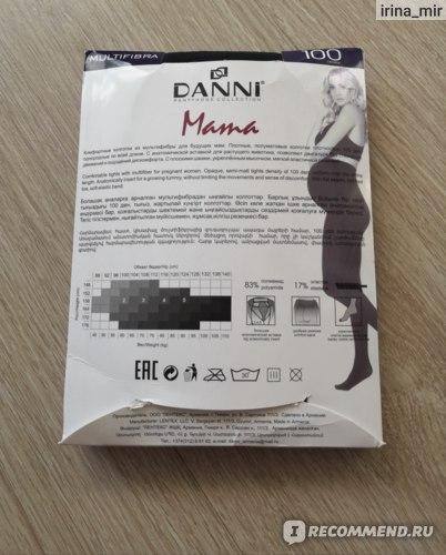Колготки для беременных Danni Pantyhose Collection Mama DMFM 311-100 фото